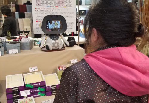 事例紹介のお知らせ<br>【ユニボ@松本商店様(和ろうそく製造販売 )】