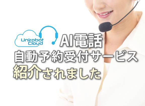 news_ai